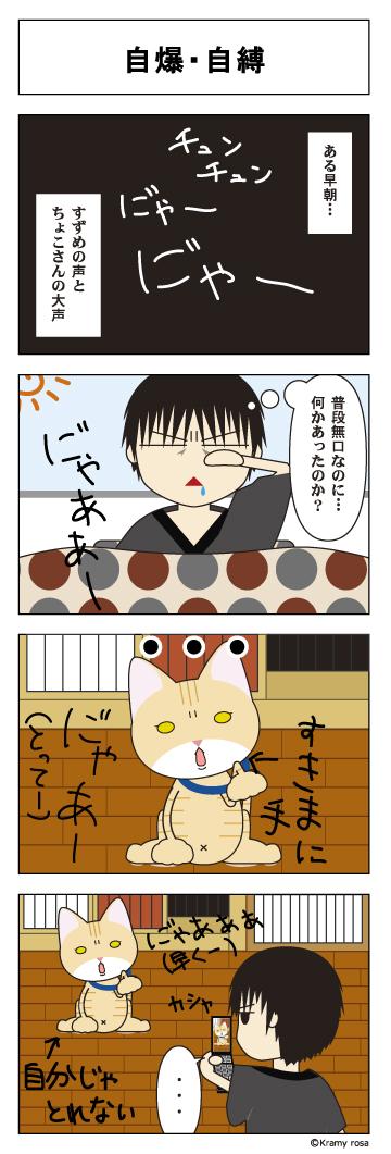 manga_004.jpg