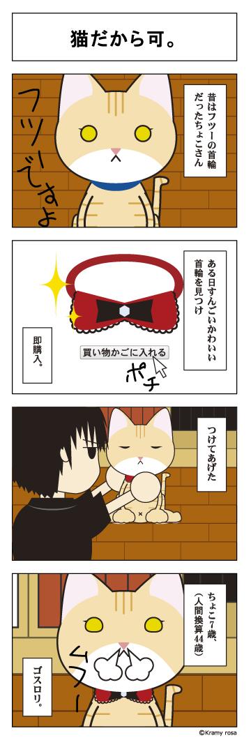 manga_005.jpg