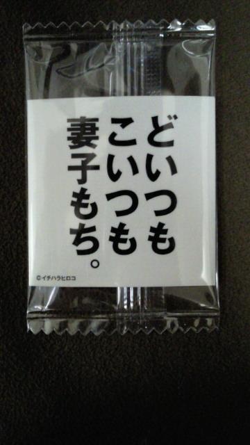 201101201904001.jpg