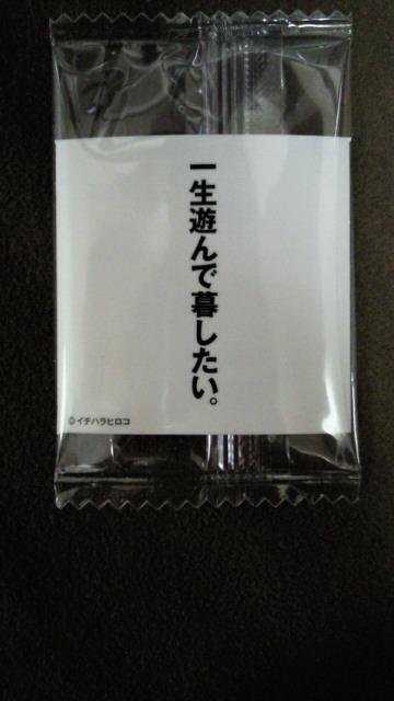 201101201904002.jpg