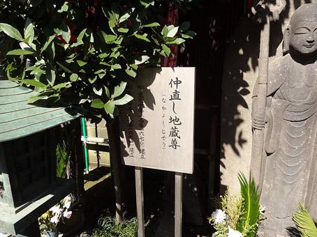 長福寺安養院2