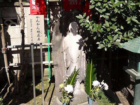 長福寺安養院3