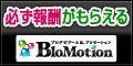 blomotion-FybtixOdvi.png