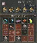 kinsaku_drop_1.jpg