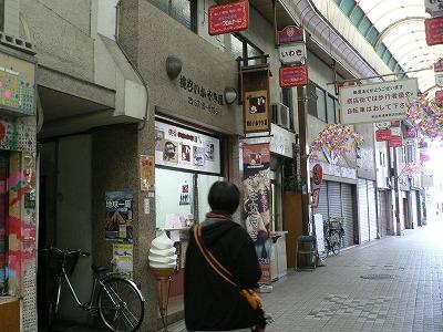 桃谷商店街イカ焼き屋