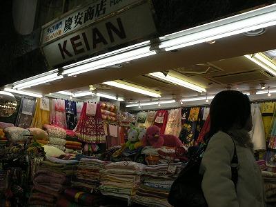 鶴橋駅そばチマチョゴリ