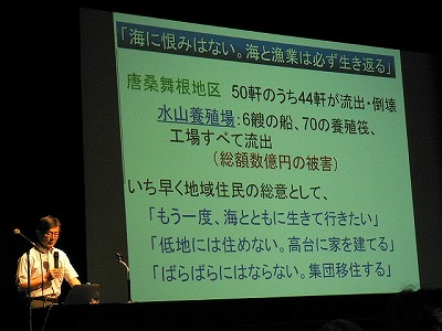 田中克さんの講演