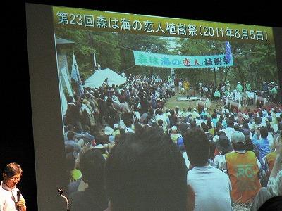 気仙沼の震災後のイベント大漁旗がありません
