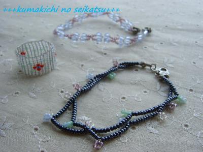 SANY0344kumakichi_convert_20080714223109.jpg