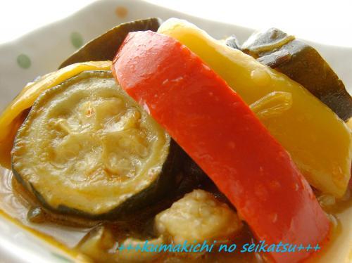 SANY0353kumakichi_convert_20080717154134.jpg