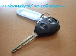 SANY0446_convert_20080725124938_convert_20080725130808.jpg