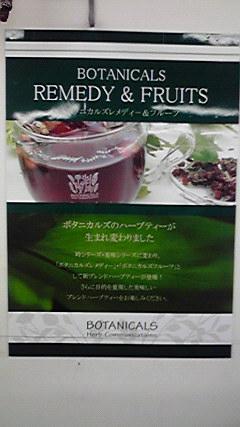 botanicals4