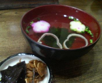 masakiya1