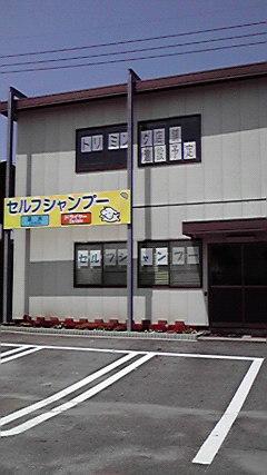morinomiyako6