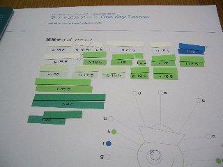 20080824_004.jpg