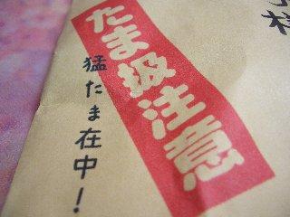 20080901_000.jpg