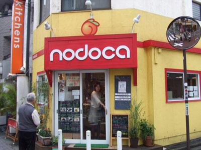 nodoca (ノドカ)