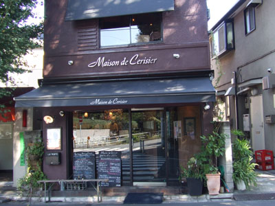 メゾン・ド・スリジュ(Maison de Cerisier)