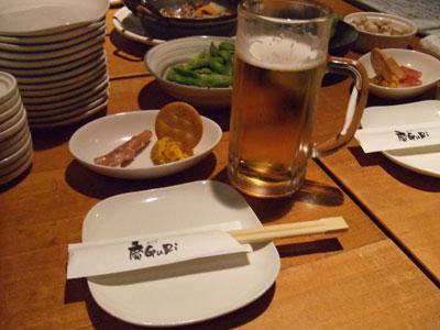 ビストロ庵GuRi 渋谷 ビールで乾杯
