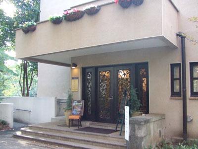 駒場東大内のフレンチレストラン