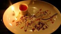 小野桜坂皿