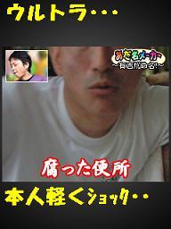 20090513-1.jpg