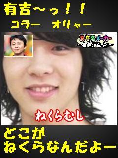 20090513-8.jpg