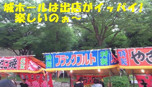 20090612-10.jpg