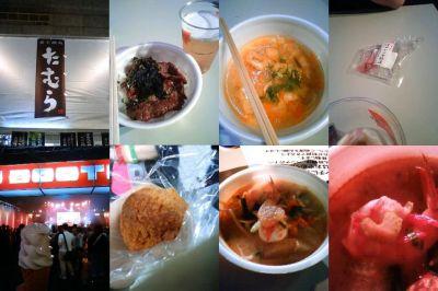 CDJ0809_food.jpg