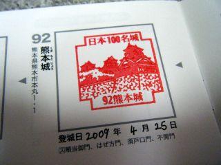 DSCF0746_090425kumamoto.jpg
