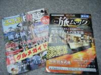 DSCF0747_090425kumamoto.jpg