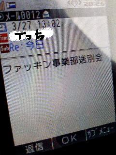 Image9330001.jpg