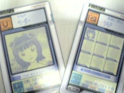 imas_arcade.jpg