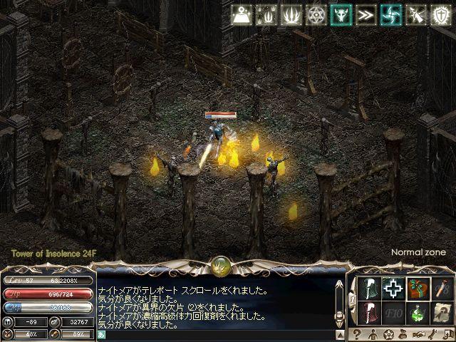 LinC0237.jpg