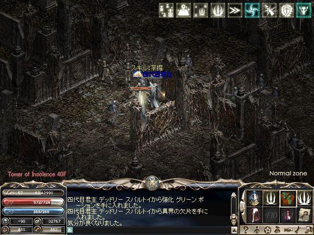 LinC0238.jpg