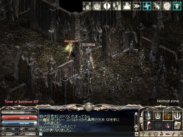 LinC0240.jpg