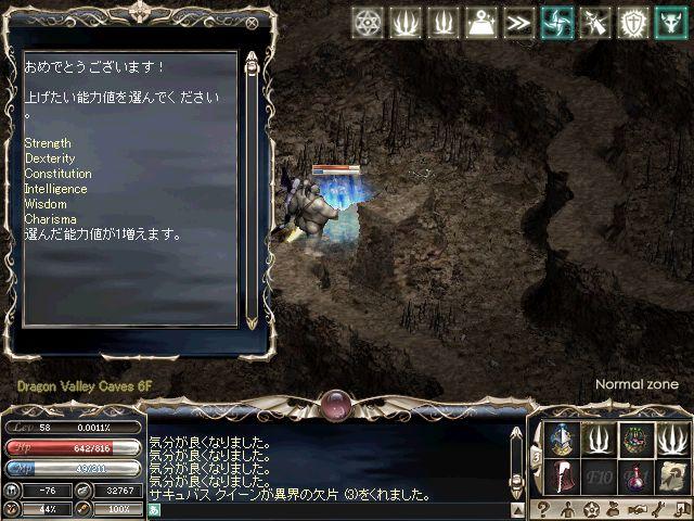 LinC0256.jpg