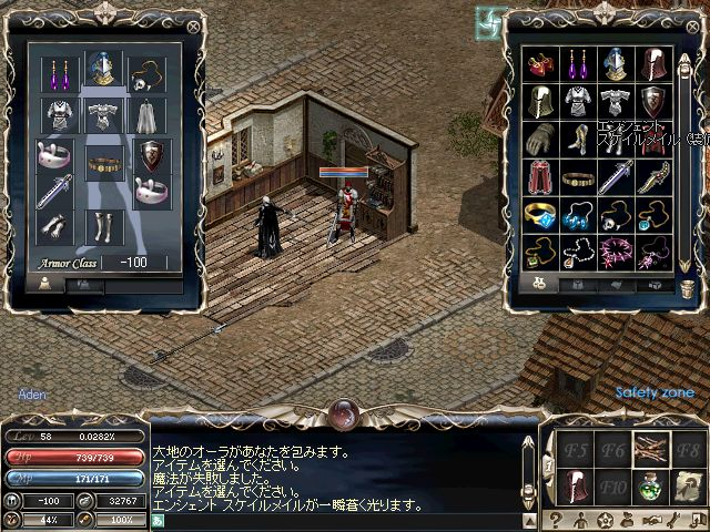 LinC0257.jpg