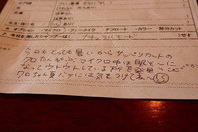 IMG_5663.jpg