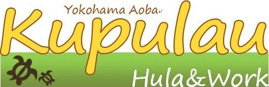 Kupulau ロゴ