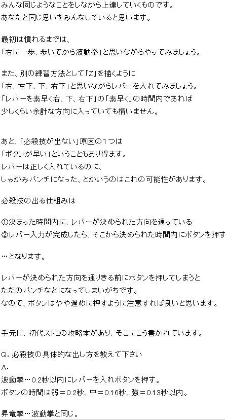 20110305maple1.jpg