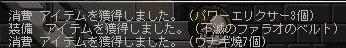 ms201103063.jpg