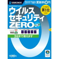 「ウイルスセキュリティZERO」は、期限設定のない業界初の無期限セキュリティソフト【