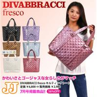 JJ7月号掲載 DIVABBRACCI ディーバブラッチ キルティングトートバッグ