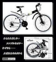 「シバトラ」にて小池徹平さん愛用の【DOPPELGANGER 26インチ折り畳み自転車】