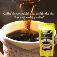 プロジェネリックダイエットコーヒー