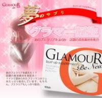 2008/8/12まで グラマー(GlamouR)