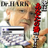 ドクターハルク