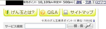 201_20090527013703.jpg