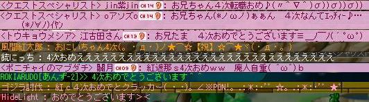 448.jpg
